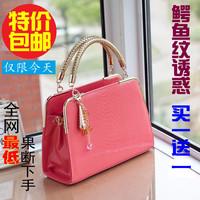 Glossy women's crocodile pattern handbag shaping bag serpentine pattern handbag messenger bag