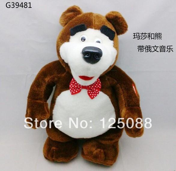 Masha And The Bear Toys uk Stuffed Toy Masha And Bear