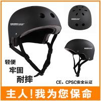 Helmet skateboard helmet bmx mountain bike ride bboy helmet hip-hop black flanchard