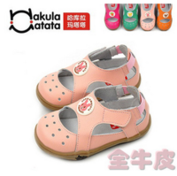 Children shoes hakulamatata cabinet child leather sandals leather cutout ch039 casual shoes