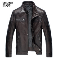 Male 2014 brown genuine leather single clothing leather clothing outerwear short design leather jacket