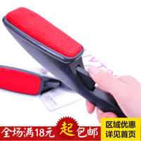 free shipping Wool rotating hair removal electrostatic clothes dry cleaning brush wool dust brush pet wool