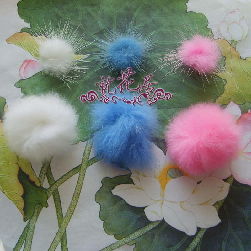 Hair ball rabbit fur ball 25-35mm mink ball 25mm diy handmade accessories hanfu cos(China (Mainland))