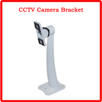 Wall Mount Bracket only provided for customers who buy cctv cameras in our store