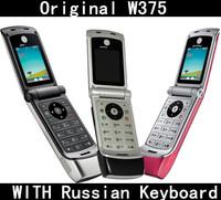 Original W375 unlock Mobile Phone have Russian Keyboard and English keyboard Free Shipping