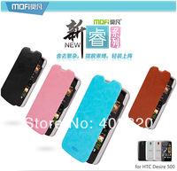 Original MOFI Side Open Flip PU Leather Case For HTC Desire 500 506e With Retail Package, Free Shipping