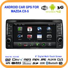 car audio gps dvd promotion