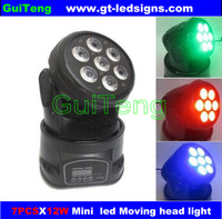 Freeshipping HOT 7*12W 4IN1 RGBW MINI LED Moving Head Light,Wash Light - Factory Price