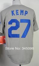 baseball kemp promotion