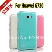 Free shipping 2pcs/lots soft silicone Anti-fingerprint TPU gel back cover case for Huawei G730