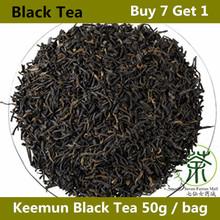 premium black tea promotion