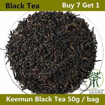 Tea / Black Tea  Keemun 100g Black Tea Premium 50g*2, Factory Direct Quality Keemun Black Tea, 100% Pure Flavor And Sweet Taste