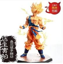 Cheap Dragon Ball Z