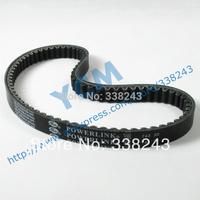 POWERLINK 743*20 Drive Belt,Scooter Engine Belt,Belt for Scooter,Gates CVT Belt, Free Shipping
