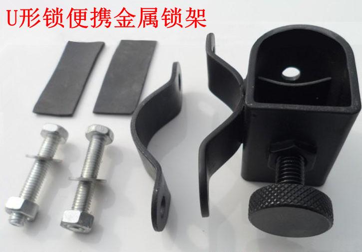 u lock holder promotion online shopping for promotional u lock holder on. Black Bedroom Furniture Sets. Home Design Ideas