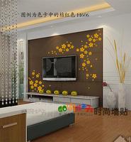 Flower tv wall stickers