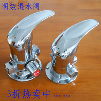 Solar water heater mixing valve assembly zone function shower faucet hot and cold shower faucet