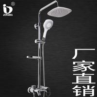 Bathroom shower head large the nozzle copper shower mixing valve faucet blow-fed shower set lift