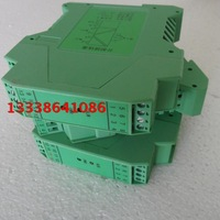 free shipping Signal isolator 4-20ma signal isolator signal isolator