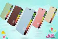 Mofi New Wise Series PU Leather Skin Case For LG G2