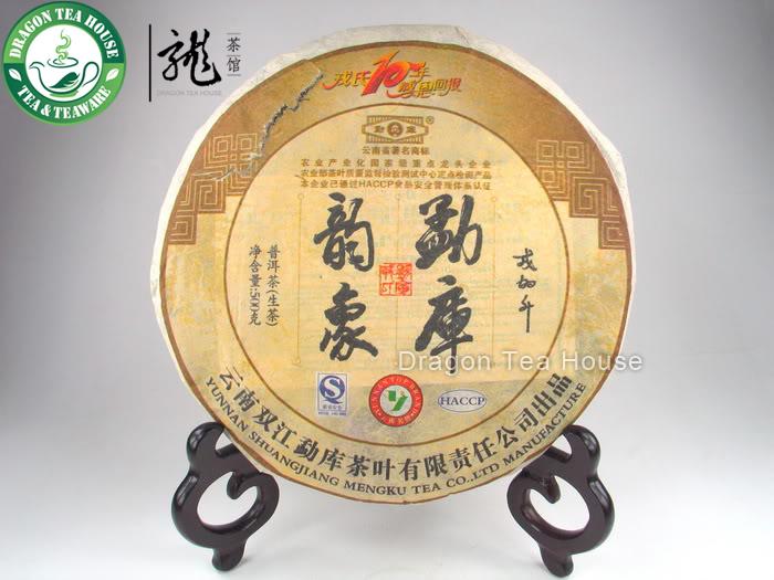 Чай Пуэр Dragon Tea House * Mengku pu/erh 2009 500 g puerh 357g puer tea chinese tea raw pu erh sheng pu er free shippingtd39
