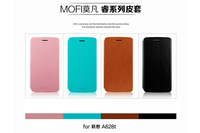 Mofi New Wise Series PU Leather Skin Case For Lenovo A628T