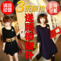 Sexy dress Jane 2014 element spring and summer new arrival small ladies slim long-sleeve basic skirt ol one-piece dress