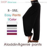 PC/Women's S-5XL PLUS SIZE NEW Cotton Spandex Bella Yoga Pilates Workout Pants Comfy Loose/Home Ware/Play Pants/Lounge Pants
