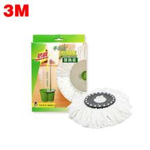 mop cloth promotion
