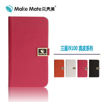 Shell l  for SAMSUNG   i9105p galaxy sii plus i9100 s2 genuine leather mobile phone protective case film