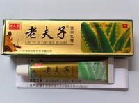 natural h 5PCS /BAG erbal ointment, treatment of eczema dermatitis of athlete's foot psoriasis skin allergy itching ointment