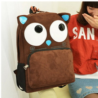 Cute Animal backpack Lovely monsters knapsack New fashion schoolbag Drop Ship