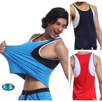 Net wj male vest fashion slim fitness sports singlet basic quick-drying sleeveless undershirt vest