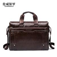 Male handbag bags shoulder bag laptop bag man bag horizontal business bag 1166 - 5