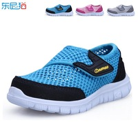 2014 Summer breathable mesh sports shoes for boys and girls  Suitable for foot length 16.8-22.4cm