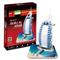 Child's toy Burj AL ARAB 3D DIY Three-dimensional puzzles