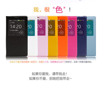 Flip PU Leather Case Cover Smart Wake View For Samsung Galaxy Note 3 / N9000 with free shipping