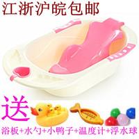 Baby bathtub baby bathtub child bath basin baby bathtub Large plate