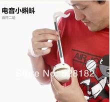 Free Shipping, Otamatone camone erhu notes musical instrument, Best Gift, Creative Gift(China (Mainland))