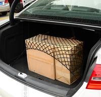 Car Trunk Nylon Rope Net auto accessories for Mazda CX-5 CX5 car glove net