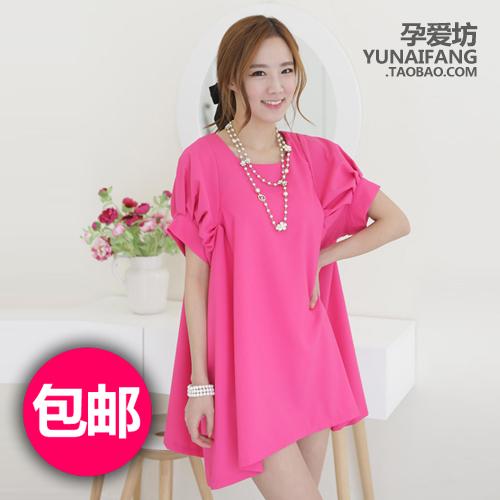 Free shipping 2014 summer gentlewomen loose chiffon one-piece dress maternity clothing top(China (Mainland))