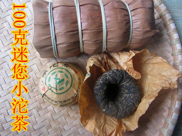 promotion buy 4 get 1 2002 premium Yun nan puer tea old tea tree materials puerh
