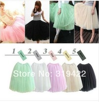 New female fairy princess style five-layer tulle skirt fluffy