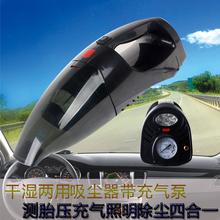 popular belt vacuum cleaner
