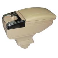D50 r50 reach the car armrest box armrest box hole-digging