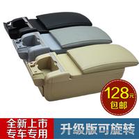 Great wall coolbear variously m2 m4 refires harvard hand box central armrest box car armrest box