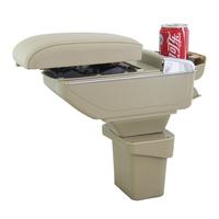 Modern armrest box special car central armrest box hand box broadened