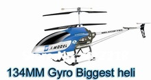 popular model helicopter