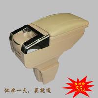 Great wall coolbear armrest box c20r armrest box hole-digging car central armrest box refires