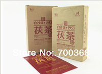 Premium natural black tea Anhua black tea  Fu brick 338g  other tea  free shipping